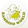 Angebote undRabatte bei BAMBINO WORLD